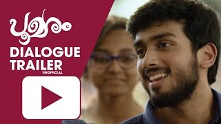 പൂമരം || Poomaram Un-Official Video Trailer HD || Dialogue Teaser  || Kalidas Jayaram || Abrid Shine