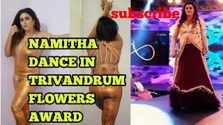 NAMITHA DANCE IN FLOWERS FILM AWARD TRIVANDRUM|SPECIAL PERFORMANCE|ഓഡിൻസ് സപ്പോർട്ട് കണ്ടു നോക്കൂ