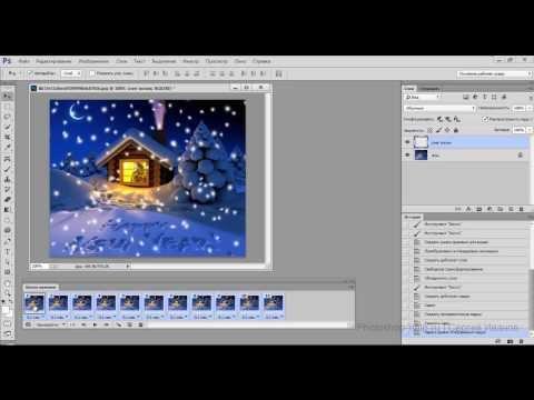 Анимация в PhotoShop Перемещение объекта по фону.mp4 - VidoEmo - Emotional Video Unity