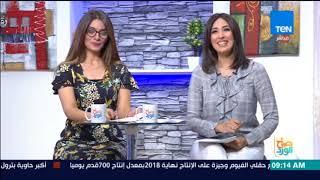 صباح الورد - فقرة صباحية لأهم الأخبار ليوم 23 سبتمبر 2017