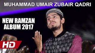 BRAND NEW RAMZAN ALBUM PROMO 2017 - MUHAMMAD UMAIR ZUBAIR QADRI - OFFICIAL HD VIDEO