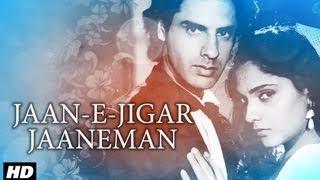 Jaan-E-Jigar Jaaneman [Full Song] | Aashiqui | Rahul Roy, Anu Agarwal