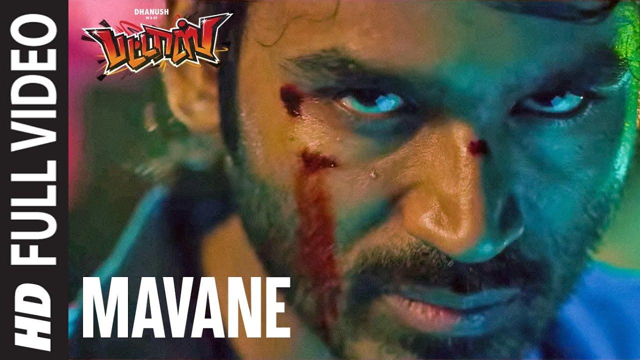Full Video : Mavane | Pattas | Dhanush | Vivek - Mervin | Sathya Jyothi Films