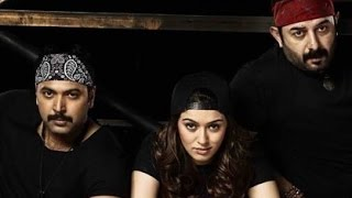 Bogan Tamil Movie First Look : Jayam Ravi, Arvind Swamy, Hansika