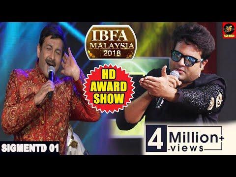 Xxx Mp4 IBFA 2018 MALAYSIA Segment 1 Award Show Pawan Singh Niruhua Bhojpuri Award 3gp Sex