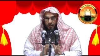 738 Biyer Mohor Part 02 - Shaykh Motiur Rahman