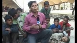 টোকাই থেকে শীর্ষ সন্ত্রাসী ! টেলিভিশন প্রতিবেদন  