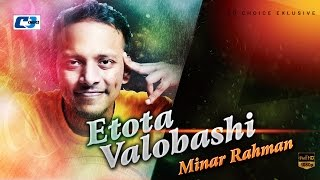 Etota Valobashi | Minar | Lyrical video | Minar Bangla Hit Song 2017