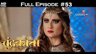 Chandrakanta - 24th December 2017 - चंद्रकांता - Full Episode