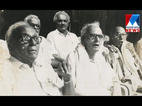 Kerala Election History Kerala VotuKatha Manorama News