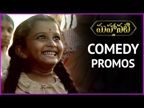 Xxx Mp4 Mahanati Movie Comedy Trailer Latest Promos Keerthi Suresh Dulquer Salmaan 3gp Sex