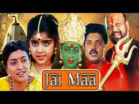 Xxx Mp4 Jai Maa Full Movie Kottai Mariamman Latest Hindi Dubbed Movie Roja Simran 3gp Sex