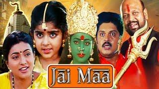 Jai Maa  | Full Movie | Kottai Mariamman | Roja | Simran | Hindi Dubbed Movie