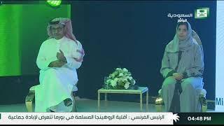 حفل جائزة وزارة الثقافة و الإعلام