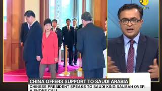 China offers support to Saudi Arabia