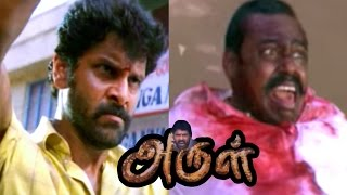 Arul Tamil Movie Scenes | Vikram hits Pasupathy brutally | Vikram fight scene | Vikram Mass scene