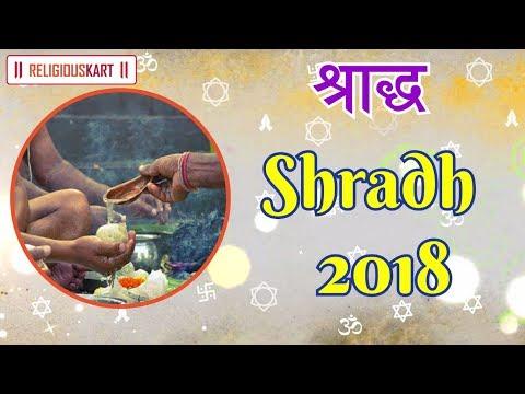 Shradh 2018 | पितृ पक्ष 2018 | Shradh 2018 Dates | Pitru Paksha