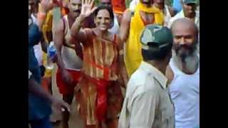 Krishna Bum