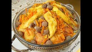 شیرین پلو Sweet & savory pilaf   Shirin polo