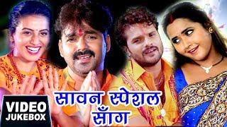 Bol Bam का सबसे हिट गाना - Pawan Singh - Khesari Lal - Sawan Special Songs 2017 - Video Jukbox