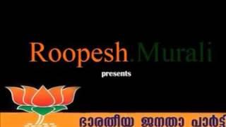 BJP New malayalam song
