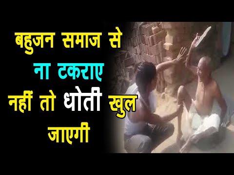 Xxx Mp4 Bahujan Samaj से ना टकराए नहीं तो धोती खुल जाएगी Aap Delhi Minister Sandeep Kumar 3gp Sex