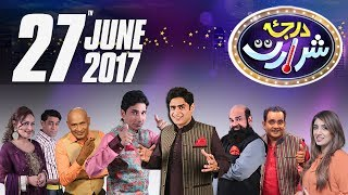 Darja-E-Shararat | SAMAA TV | Abrar Ul Haq | 27 June 2017