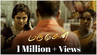 Marumugan - New Tamil Short Film 2017 || by C.Prasath