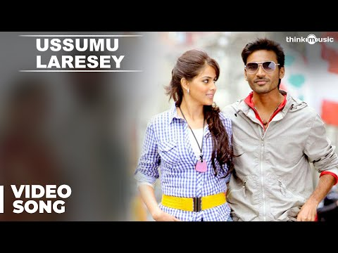 Xxx Mp4 Ussumu Laresey Official Video Song Uthama Puthiran Dhanush Genelia 3gp Sex