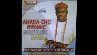 Aronwanteje - Amara Eme Nwanne [FULL ALBUM 2017] Nigerian Highlife Music