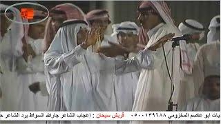إعجاب الشاعر جارالله السواط برد الشاعر حبيب العازمي قناة قريش سيحان