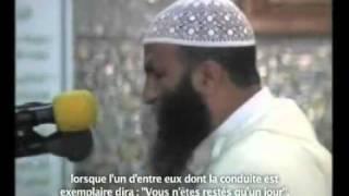 تلاوة مبكية   الشيخ عبد العزيز الكرعاني (المغرب)