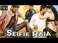 Selfie Raja (2017) New Released Full Hindi Dubbed Movie | Ravi Babu, Sakshi Choudhary, Allari Naresh video download