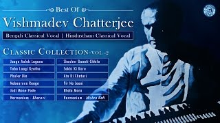 Best+Of+Vishmadev+Chatterjee+%7C+Hindusthani+Classical+Songs++%7C+Bengali+Classical