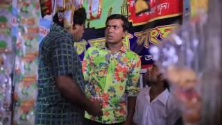 Lovli   lovlor Love Story 2016 Bangla Eid Natok Promo HD BDmusic420 Me