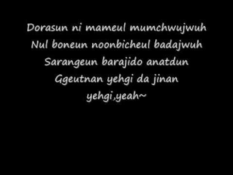 2PM - I hate you lyrics
