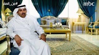 القائد اليمني مخاطبًا السفير السعودي في اليمن: أنا في وجه الملك عبدالله. قصة فخر!