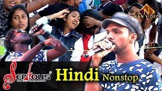 සීරියස්ලගේ පට්ටම හින්දි නන්ස්ටොප් එක | Seirious Hindi Nonstop | Serious Live in Jordan