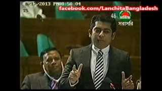 Andalib Rahman Partho  Speech Bangladesh Parliament Budget Session 2013