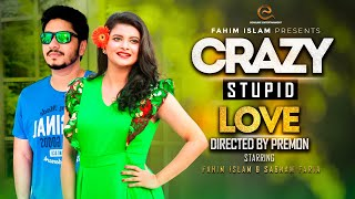 Crazy Stupid Love | Fahim Islam | Sabnam Faria | Bangla New Natok 2017
