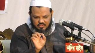 Maulana Foyzul Karim Cormunai,Sylhet যার নতুন ওয়াজ পাওয়ার জন্য অনেকেই ব্যকুল.. Bangla new Waz 2017