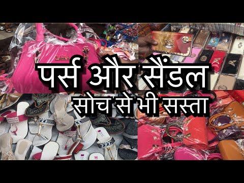 Xxx Mp4 Wholesale Market Of Girls Accessories Sadar Bazar Delhi 3gp Sex