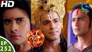 Suryaputra Karn - सूर्यपुत्र कर्ण - Episode 252 - 25th May, 2016