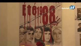 الإيرانيون يطالبون بمحاكمة نظام الملالي على مجزرة عام 1988