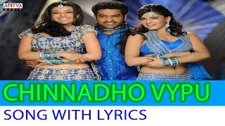 Chinnado Vaipu Song With Lyrics - Brindavanam Songs - Jr. Ntr, Samantha, Kajal
