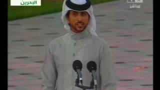 قصيدة ناصر بن حمد في عبدالله بن عبدالعزيز