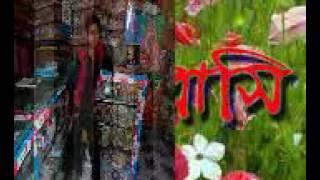 Jaan Re Tui