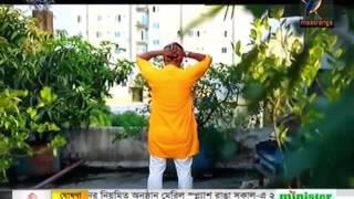 Shironame Tumi 2016 bangla song