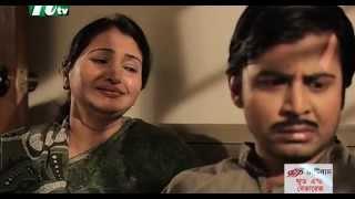 Bangla comedy natok Bhalobasar Ditio Golpo by Afran Nisho