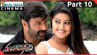 Maharathi Telugu Movie Part 10/11 || Balakrishna, Meera Jasmine, Sneha, Jaya Prada
